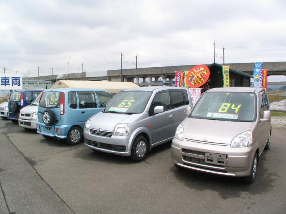福祉車両のこまつ 福祉車両のこまつ|健康医療福祉 福祉車両のこまつ|新潟県タウンファン ホーム